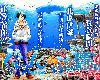 "GrandBlue/<strong><font color=""#D94836"">碧藍之海</font></strong>『更新至第64話-再次登陸沖繩‧背後的故事』10/11(1P)"