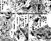 "[KA][月蜥蜴] <strong><font color=""#D94836"">黒獣</font></strong>2 ~淫欲に染まる背徳の都、再び~ THE COMIC 4話 [DL版][23P/中文/黑白](5P)"