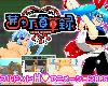 """[MG] ドットアニメ町中<strong><font color=""""#D94836"""">探索</font></strong>ゲーム 茜町道草録 v1.03 (zip 131MB/RPG+HAG)(1P)"""