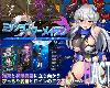 [GD+MG] ミッションマーメイデン-ハスミと深海の姉妹 <附全CG存檔> [簡中] (RAR 279MB/ACT)(4P)